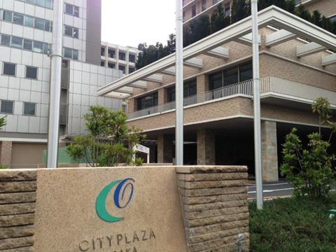 City_plaza