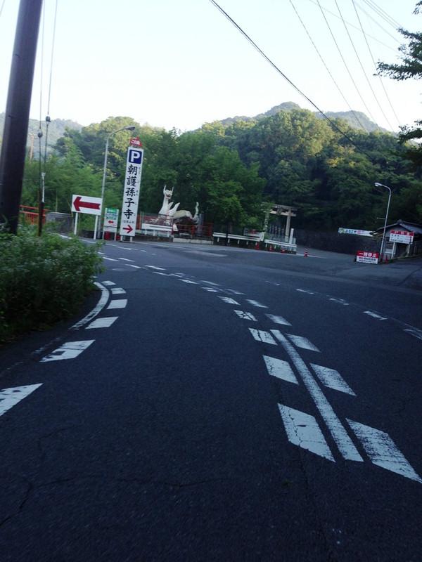 Mornin_shigi