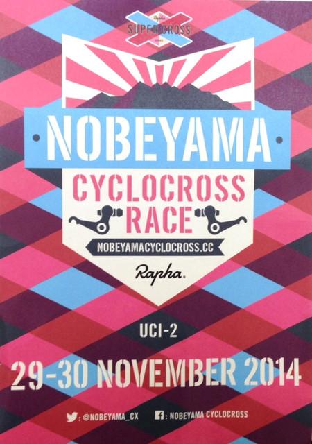 Nobeyama_7